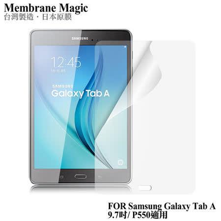 魔力 Samsung Galaxy Tab A 9.7吋 P550 高透光抗刮螢幕保護貼