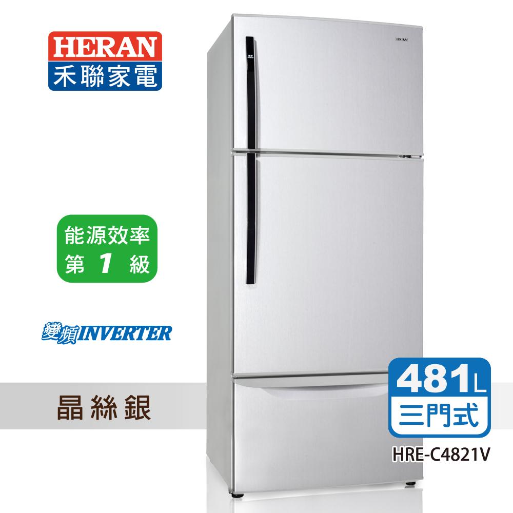 ~HERAN禾聯~485公升1級DC直流變頻雙門冰箱^(HRE~B4821V^)