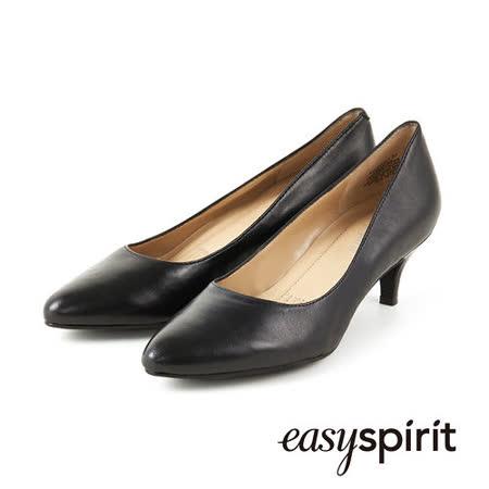 Easy Spirit 簡約時尚萬年不敗 蛇紋壓紋尖頭中跟鞋~百搭黑