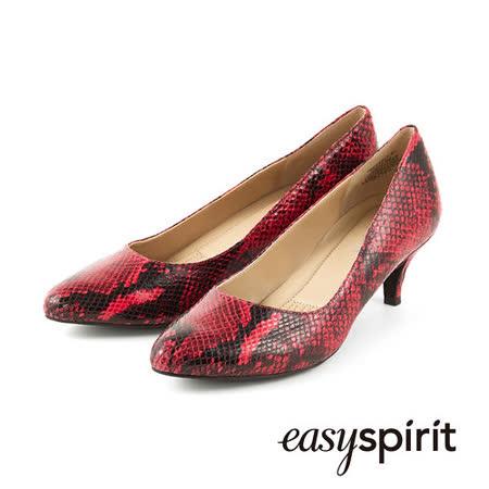 Easy Spirit 簡約時尚萬年不敗 蛇紋壓紋尖頭中跟鞋~蛇紋紅