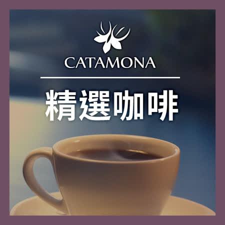 【咖啡夢想家】精選咖啡豆(半磅)