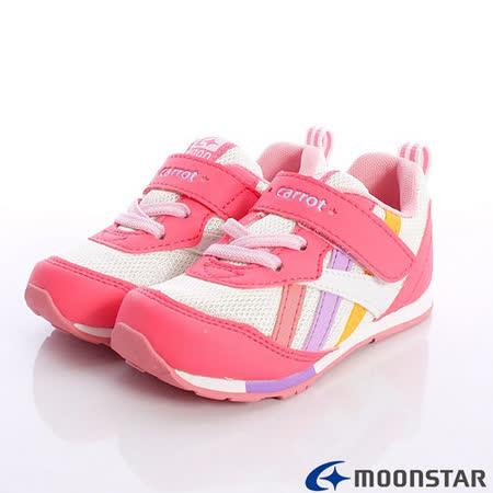 日本Carrot機能童鞋-輕量透氣款-CRC207744粉(15cm-20cm)