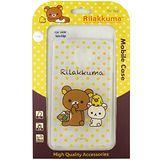Rilakkuma 拉拉熊/懶懶熊 Samsung Galaxy Note Edge 彩繪透明保護軟套-點點好朋友