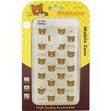 Rilakkuma 拉拉熊/懶懶熊 Samsung Galaxy Note Edge 彩繪透明保護軟套-繽紛大頭熊