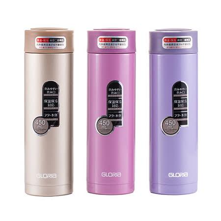 【GLORIA】日本SUS#316不鏽鋼真空保溫瓶_450ml GBM-45A