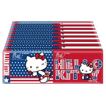 【春風】美國風Kitty袖珍面紙(10抽*30入*2串)