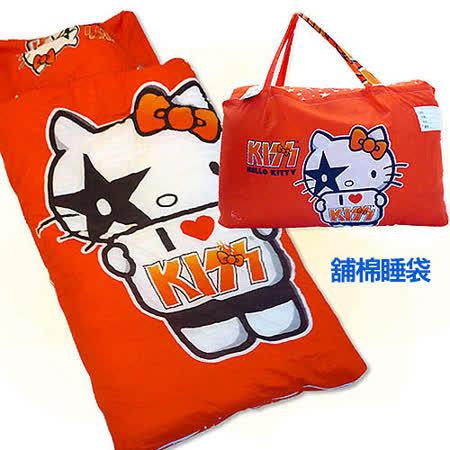【HOLLO KITTY】凱蒂貓我愛KT舖棉冬夏二用兒童睡袋-KISS篇(紅)