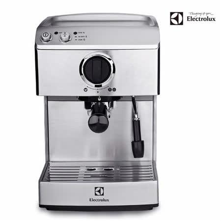 【伊萊克斯 Electrolux 】高壓義式濃縮咖啡機 (EES200E) 贈填壓器