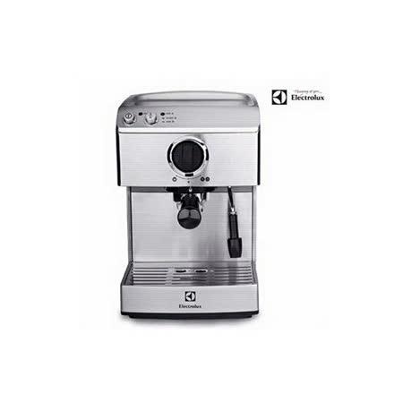 【伊萊克斯 Electrolux 】高壓義式濃縮咖啡機 (EES200E) 贈磨豆機ECG3003S