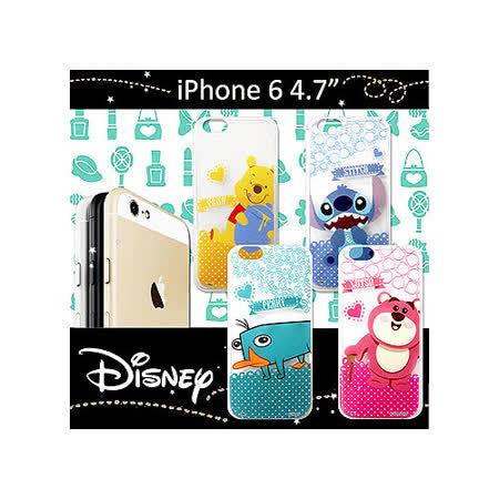 迪士尼授權正版 iPHONE 6 4.7吋 休閒點點透明軟式保護套 手機殼 (新秀組)