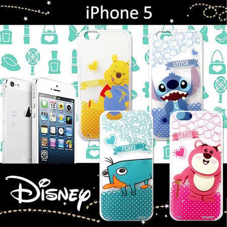 迪士尼授權正版 iPHONE 5 休閒點點透明軟式保護套 手機殼 (新秀組)