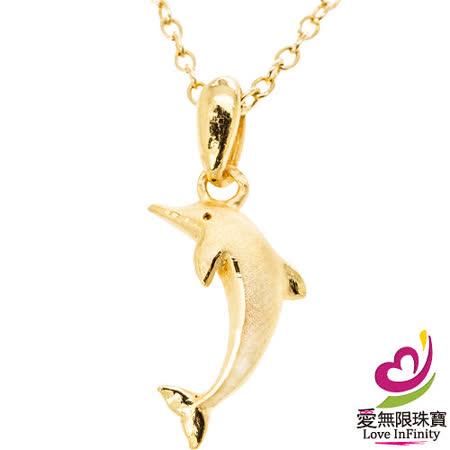 [ 愛無限珠寶金坊 ] 0.41 錢 - 海王子  - 黃金吊墜 999.9