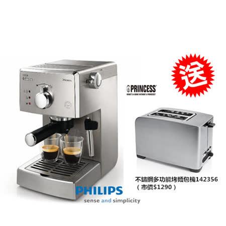 【飛利浦 PHILIPS】 Saeco POEMIA 家用半自動義式咖啡機 (HD8327)