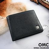 OMC - 韓國質感牛皮木紋款真皮8卡3照可拆式上下翻短夾