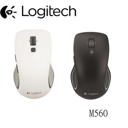 羅技M560無線滑鼠