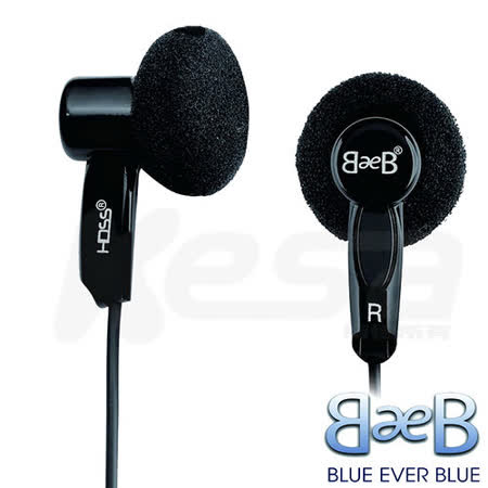 美國 Blue Ever Blue 328R 耳塞式耳機