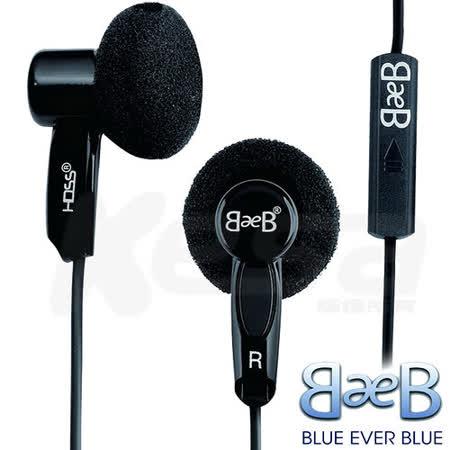 美國 Blue Ever Blue 328RM 耳塞式耳機麥克風