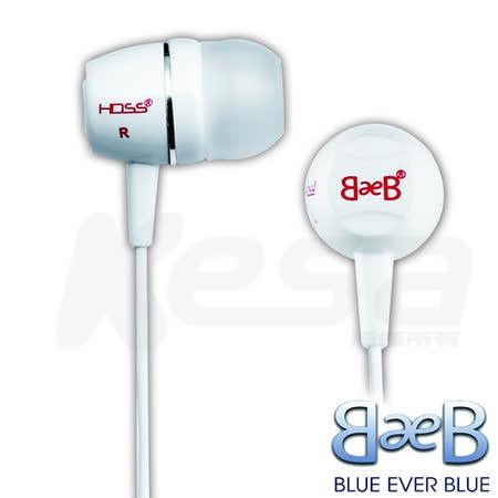 美國 Blue Ever Blue 388B 耳道式耳機