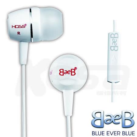 美國 Blue Ever Blue 388BM 耳道式耳機麥克風