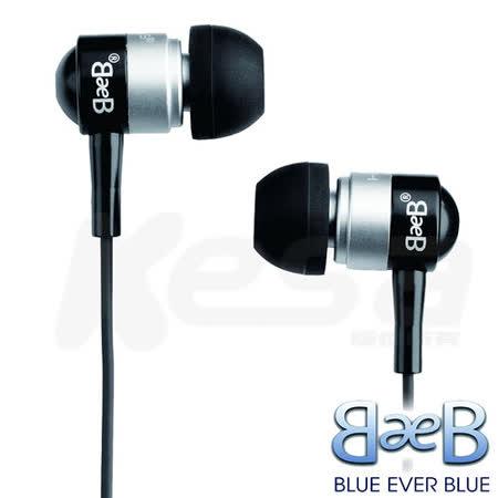 美國 Blue Ever Blue 868B 耳道式耳機
