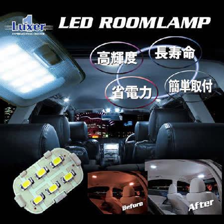 極光汽車室內LED燈(小燈專用六顆LED燈)
