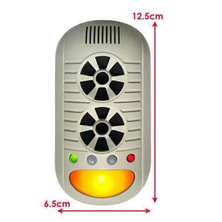 DIGIMAX 強效型超音波驅鼠蟲器