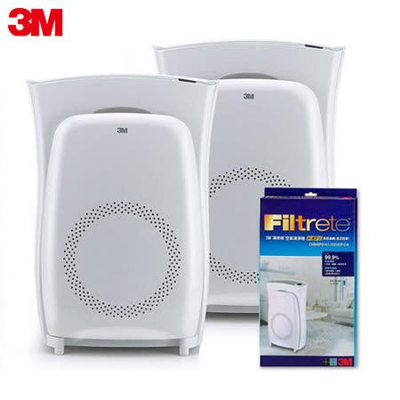 加碼送一片濾網★3M 淨呼吸超濾淨型空氣清淨機-適用10坪(2入)
