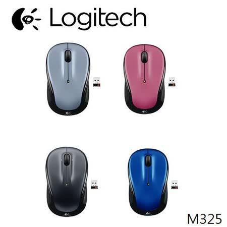 羅技 M325 無線滑鼠