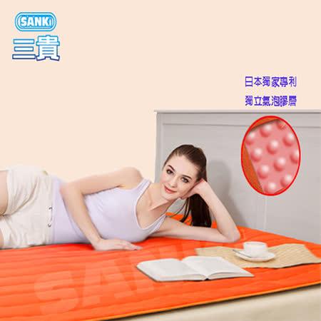 【SANKI三貴】日本SANKI獨立氣泡發熱舒適保暖墊(雙人140*200) 時尚暖橙1入