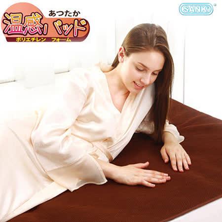 【SANKI三貴】獨立氣泡發熱舒適保暖墊(單人140*100) 巧克力3入