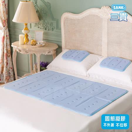 日本SANKI低反發散熱加強冰涼床墊組-1床墊+2枕墊