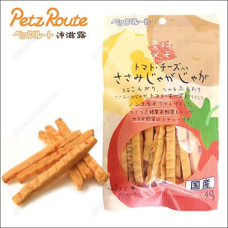 Petz Route日本沛滋露《犬用蕃茄起司雞胸肉條40g》香Q好口感