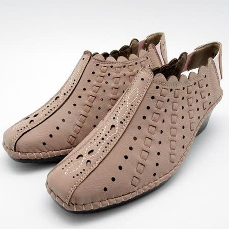 【網購】gohappy線上購物日本製輕熟男女機能鞋-清新派流行女鞋-543 812-PK/N粉(22.5cm-24cm)評價如何gohappy 購物 金