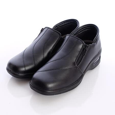 【網購】gohappy快樂購日本製輕熟男女機能鞋-輕熟女氣墊休閒鞋-249 417H-BL黑(22.5cm-24cm)價格遠東 百貨 西門