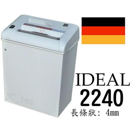 德國 IDEAL 2240 長條狀 4mm A4碎紙機