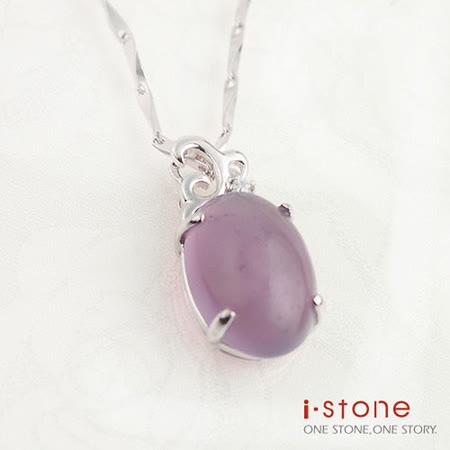 石頭記 戀之花紫羅蘭玉髓項鍊