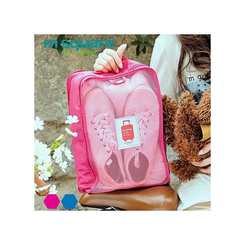 M Square 網格鞋袋 ~ 桃粉色