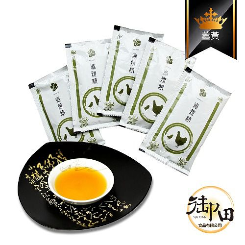 【御田】頂級黑羽土雞精品手作薑黃滴雞精(20入環保量販超值組)