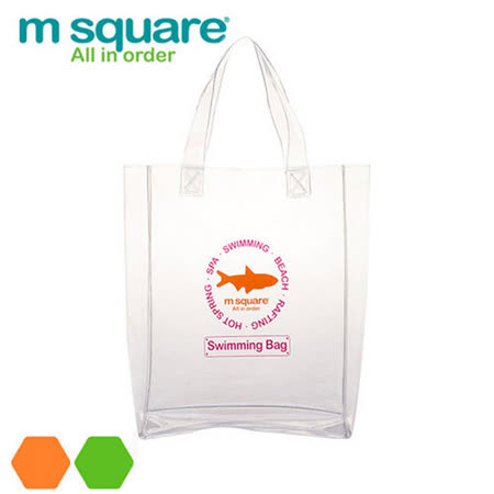 M Square 鯊魚透明防水手提袋 - 橘