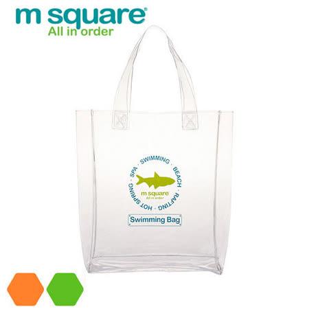 M Square 鯊魚透明防水手提袋 - 綠