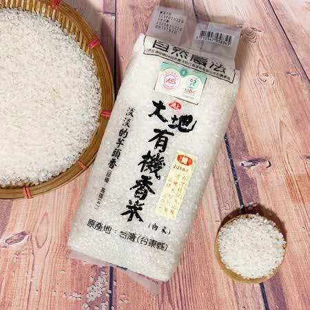 池上大地有機白香米1.5公斤