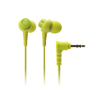鐵三角 ATH-CKL203 耳塞式耳機 淺綠