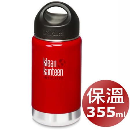 (任選)美國Klean Kanteen 保溫鋼瓶355ml_桑格紅