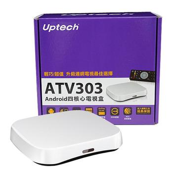 UPMOST 登昌恆 ATV303 四核心電視盒
