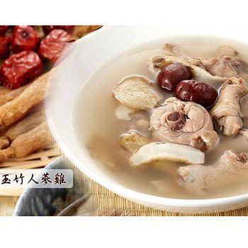 常饌 古法養生鮮雞湯- 玉竹人蔘雞(420/g)