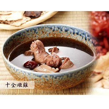 常饌 古法養生鮮雞湯- 十全燉雞湯(420/g)