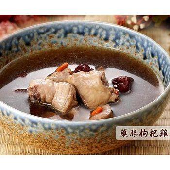 常饌 古法養生鮮雞湯- 藥膳枸杞雞(420/g)