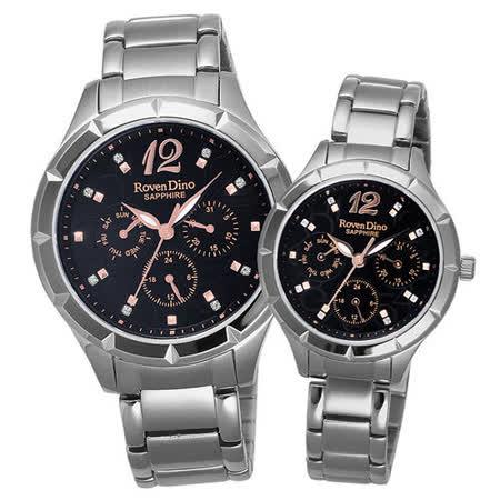 Roven Dino羅梵迪諾 信守金言時尚對錶-黑x銀