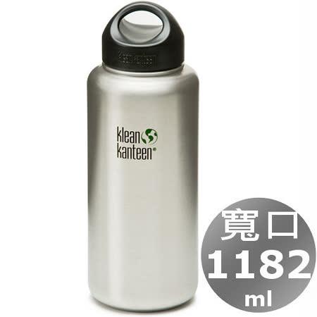 (任選)美國KK 寬口不鏽鋼冷水瓶1182ml_原鋼色