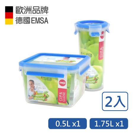 【德國EMSA】專利上蓋無縫3D保鮮盒德國原裝進口-PP材質(保固30年)(1.75L+0.5L隨行杯)